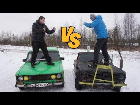 ШОХЕР VS КОПЕНДОС! ГОНКА! - СМЕРТЕЛЬНАЯ ГОНКА #1
