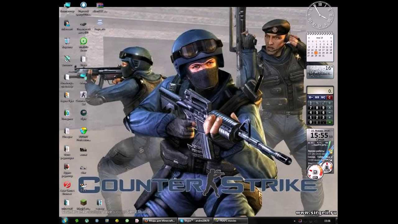 Counter strike xxx exploited scenes