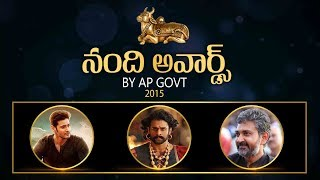 Tollywood Nandi Award Winners List 2015  Part-2 | Latest Telugu Movie News