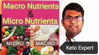 Macro Nutrients and Micro Nutrients tamil/keto diet/vitamins and minerals/Carbohydrates/ Protein/Fat