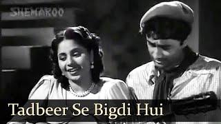 download lagu Baazi - Tadbeer Se Bigadi Huyee Taqdeer - Dev gratis