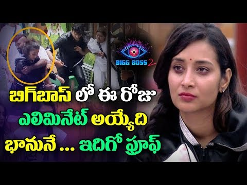 Bigg Boss 2 Telugu : Bhanu Sree to get eliminated this week