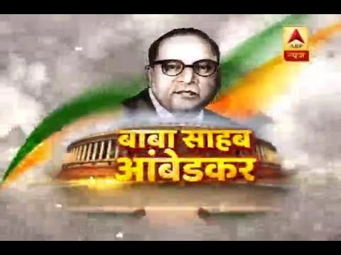 Dr. BR Ambedkar: Everything you need to know about 'Architect of the Indian Constitution'