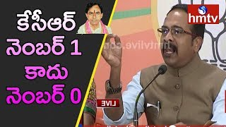 BJP Krishna Sagar Rao Specks To Media Over KCR Administration | hmtv