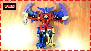 Robot Siêu Nhân Mãnh Thú đồ chơi trẻ em Gekiranger toy for kids power rangers transformer