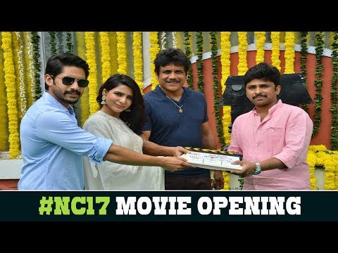 Naga Chaithanya and Samantha Akkineni New Movie Opening Video | #NC17 | ManaCinema.com