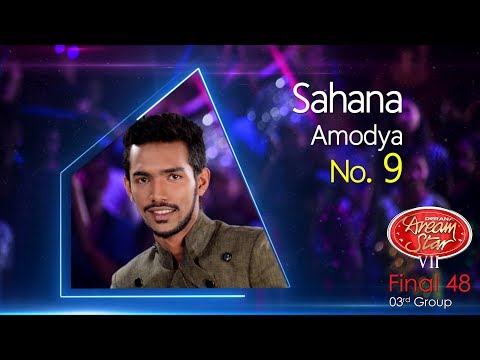 Dream Star Season 7 | Final 48 ( 03rd Group ) Sahana Amodya ( 17-06-2017 )