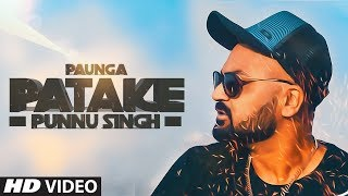 Paunga Patake (Full Song) Punnu Singh | Guys in Charge | Rubal | Latest Punjabi Songs 2018