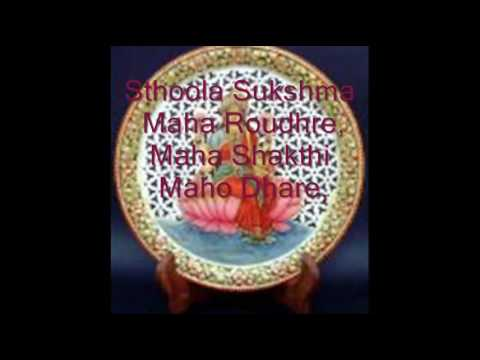 Mahalakshmi stotra  Sri  Mahalakshmi  Ashtakam  (with lyrics...