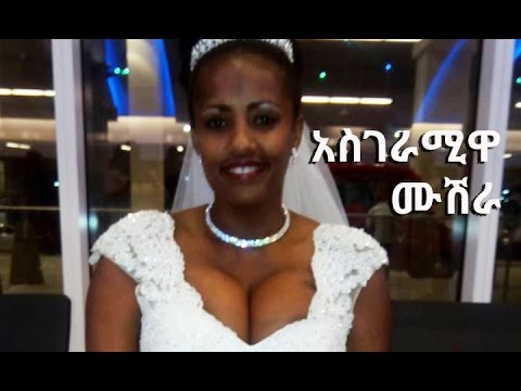 Ethiopian Diaspora wife welcomes her husband