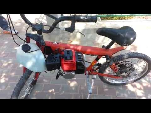 mini bike minibike home made 52cc engine motorized bicycle.