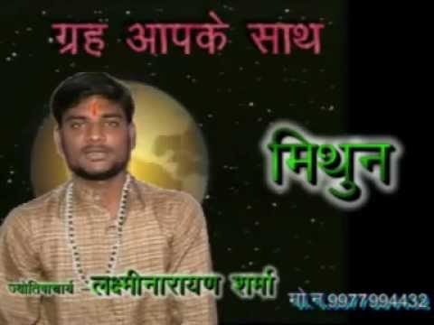 Pandit Laxminarayan Sharma video