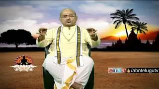 Garikapati Narasimha Rao About Sahityam | Nava Jeevana Vedam | Episode1286