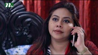 Bangla Natok Akasher Opare Akash (আকাশের ওপারে আকাশ) l Episode 45 l Shomi Kaiser, Jenny, Asad, Sahed