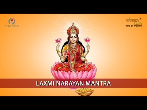 Laxmi Narayan Mantra video