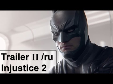 Injustice 2 | Второй трейлер [Ru]