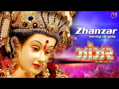 Non Stop Gujarati Garba Songs - Zhanjar | Mataji Na Garba | Garba Songs Gujarati video