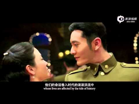 140908[The crossing] Official Trailer Song Hye Kyo :x