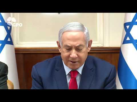 PM Netanyahu's Remarks at Weekly Cabinet Meeting - 12/05/2019