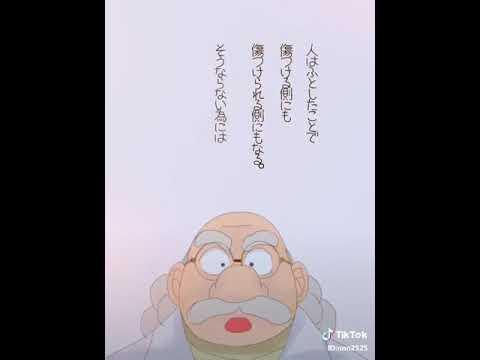 阿笠博士の画像 p1_28