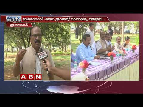 HMDA Commissioner Janardhan Reddy Face to Face over Developments | ABN Telugu