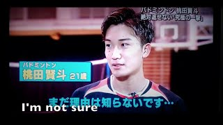 Kento Momota originated from Superman