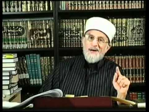 Gustakh-e-Rasool kon hota hai? by Dr. Tahir ul Qadri, Nashist 2 [Part 4/6]