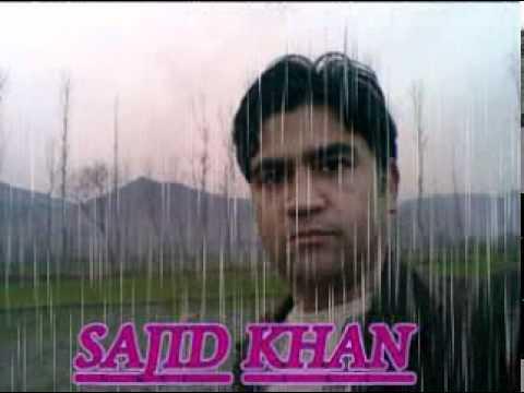India Very Sad Songs Lagi Aaj Sawan Ki Phir Wo Jhadi Kingkhannasir video