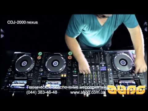 DJ оборудование Киев ABPG