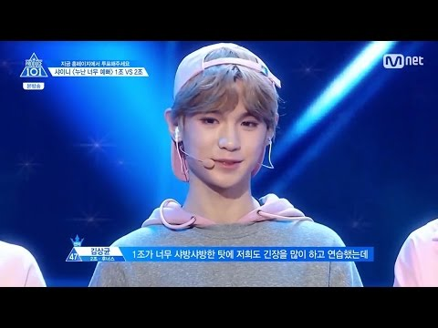 [ENG SUB] Produce 101 Season 2 Ep. 4   Shinee - Replay   Group Practice