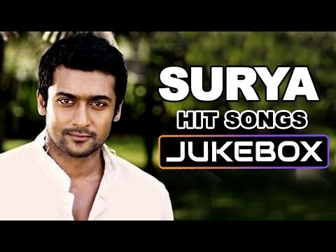 Surya Telugu Hit Songs || Jukebox || Birthday Special video