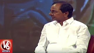 CM KCR's Introduction At India Today Canclave South 2018 - Hyderabad  - netivaarthalu.com