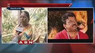 తెలంగాణ పోలీసులుకు ఉన్న దమ్ము ఏపీ పోలీసులకి లేదు   GST Row   Women organisations seek arrest of RGV