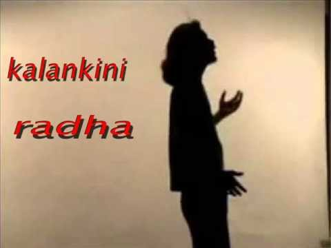 Kalankini Radha ..   .. Pota ... Bengali Folk Song video