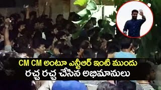 Fans Hungama at NTR House | NTR Birthday Celebrations by Fans | #HappyBirthdayNTR  | TT