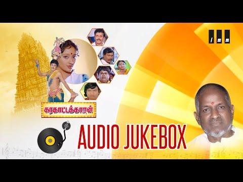 Karagattakaran | Audio Jukebox | Ilaiyaraaja Official