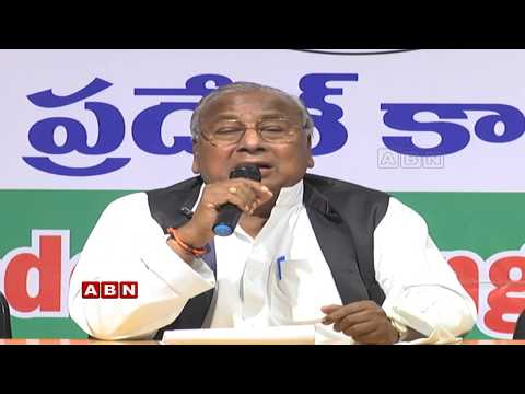 V. Hanumantha Rao Press Meet from Gandhi Bhavan | ABN Telugu