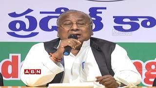 V. Hanumantha Rao Press Meet from Gandhi Bhavan