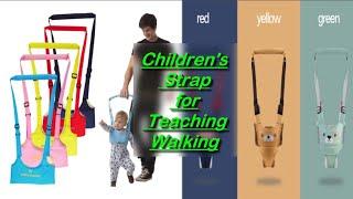 Детские ходунки, Baby walkers, Учимся ходить.