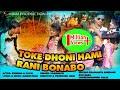 Mkm production New kudmali jhumar Video. 2019 Take dhani hami Rani banabo