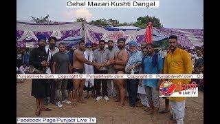 🔵  Jassa Patti V/S Monu Dehli ( Gehal Mazari Kushti Dangal 2017)
