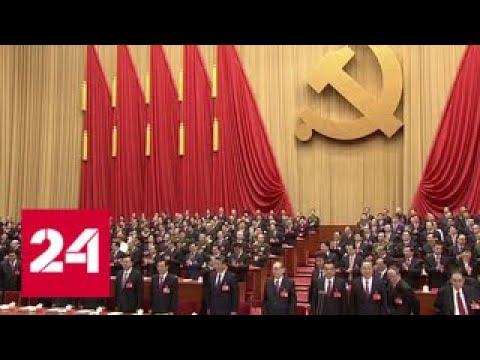 Китай: вторая экономика готовится стать первой - Россия 24