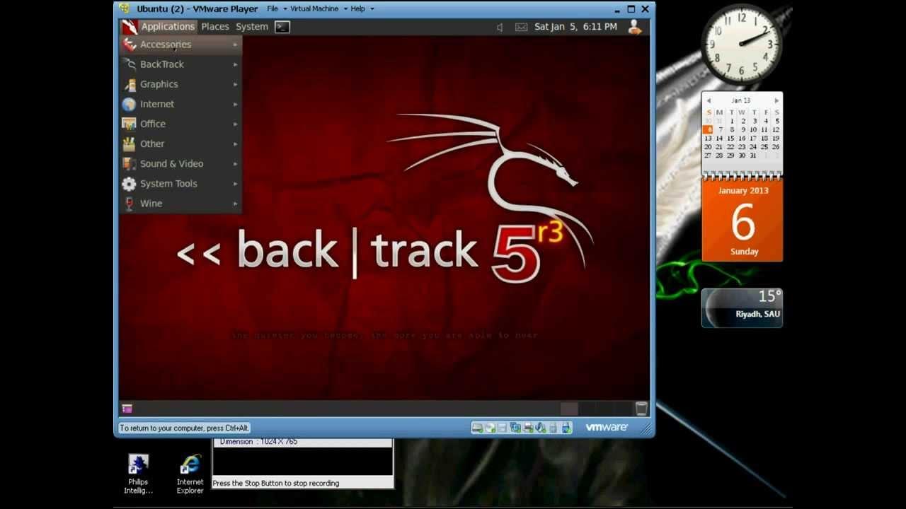 Взлом Wi Fi Уязвимость в протоколе WPS Backtrack 5 R3.