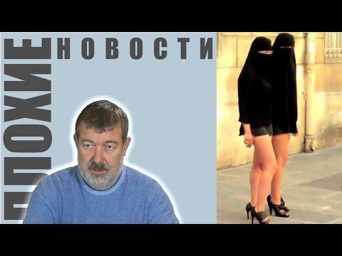 ПЛОХИЕ НОВОСТИ: Майдан в Армении? Кто покушался на Павла Губарева? Как проводить национализацию?