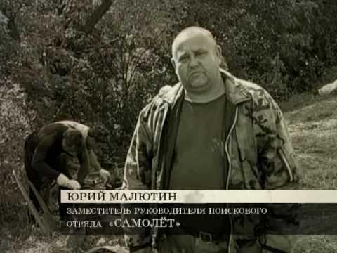 Орловские дайверы нашли танк.