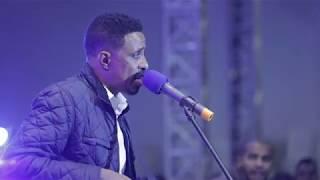Yohannes Girma - Egziabheir Teret Aydelem  - (Talking Songs -Live)