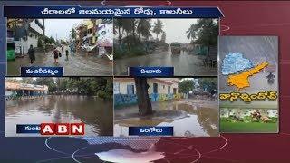 Muslims Offer Special Prayers for Immediate Rain At Maaneru Dam | Latest News Updates