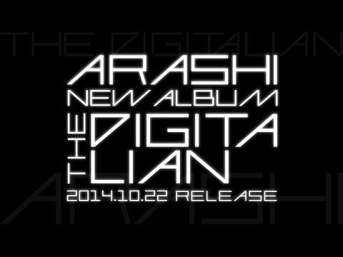 YouTube: 嵐/THE DIGITALIAN(ザ・デジタリアン)