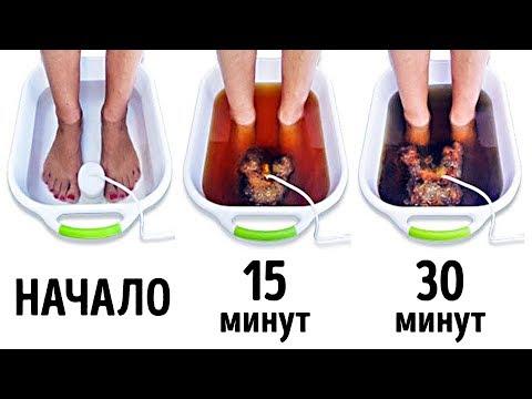 11 Неожиданных Способов Очистить Тело от Токсинов