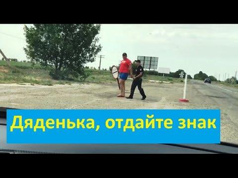 Пост-САРАЙ Кирилловка